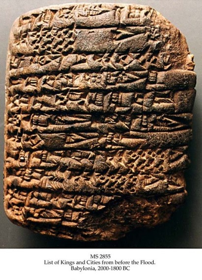 Colección Schøyen MS 2855 - Otra versión de la Lista Real Sumeria
