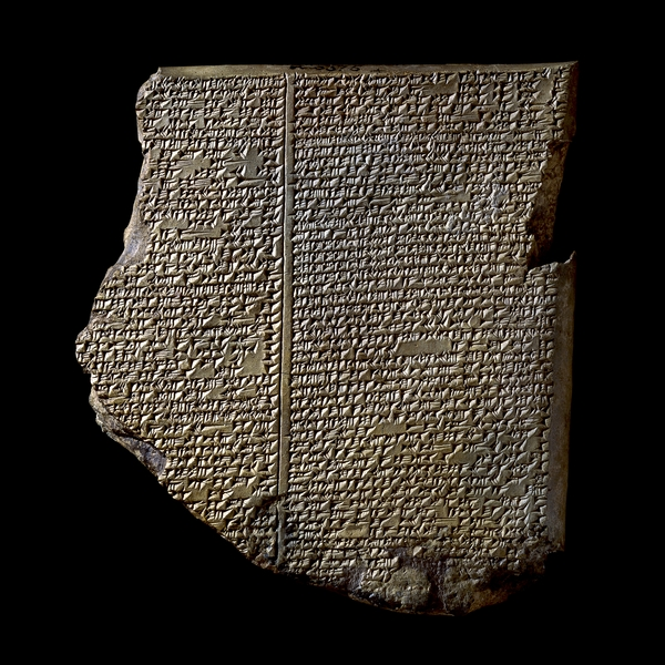 Epopeya de Gilgamesh - Tablilla del Diluvio