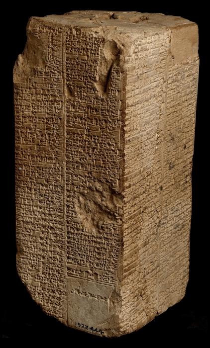 Resultado de imagen de Lista Real Sumeria