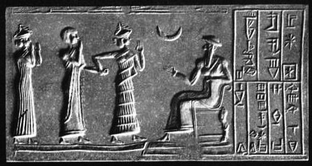 Ur-Nammu otorgando un título de gobernador (ensi) a Ḫašḫamer