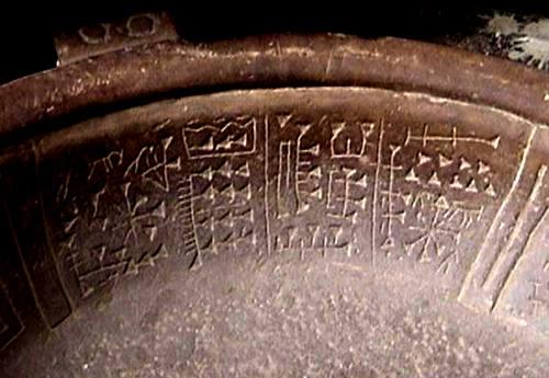 Fuente Magna - Detalle Interior