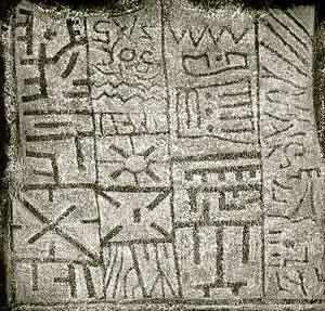 Pokotia - detalle grabados