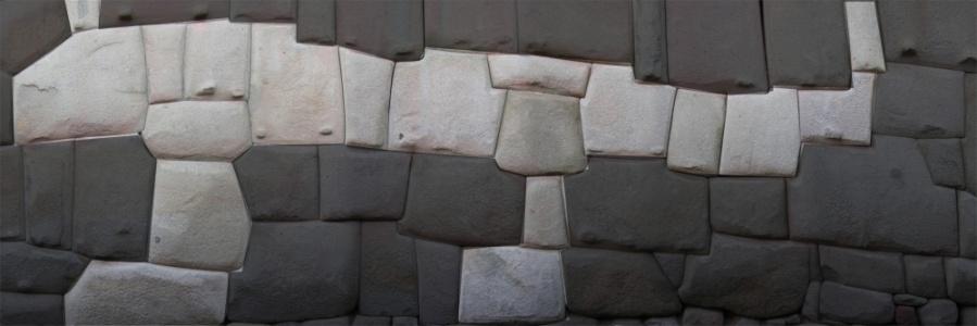 Puma en el muro del palacio del Inca - Cuzco