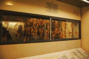 Papiro Real de Turín