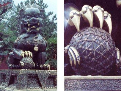 León guardián de la Ciudad Prohibida – Beijing, China