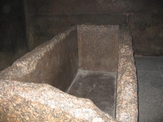Sarcófago de la Gran Pirámide
