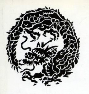 Uróboros simbología Japonesa