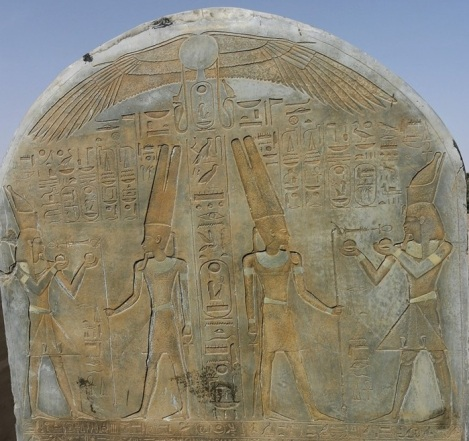 Amenhotep offering to the King of the Gods, Amun