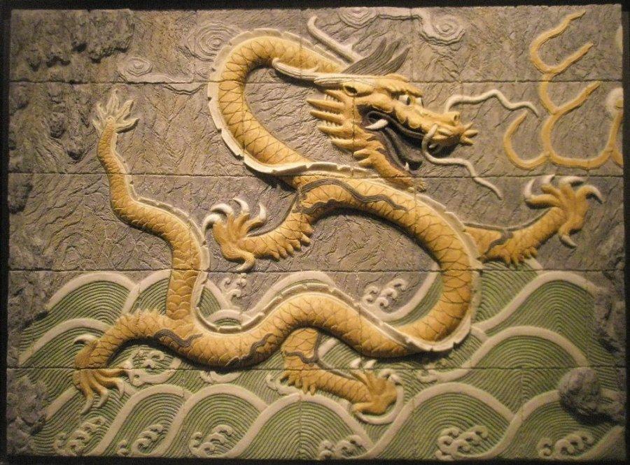 Dragón Chino. Fragmento del muro de los nueve dragones. Palacio Imperial, Pekín. Año 1771 d.C.