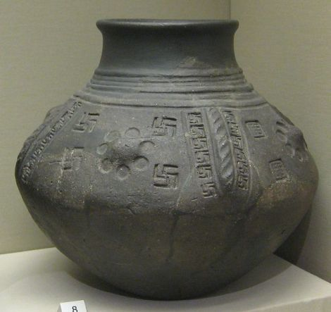 635px-British_Museum_cinerary_urn_with_swastika_motifs