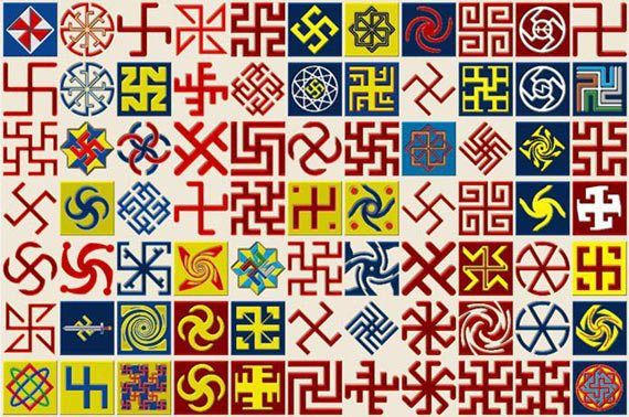 El Origen De La Swastika Reydekish Historias De La Antigüedad