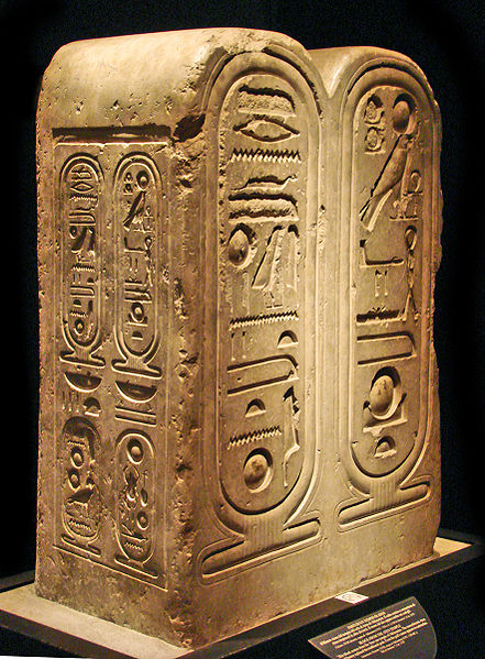 441px-Stela_of_the_Great_temple_of_Aten_at_Akhetaten2008