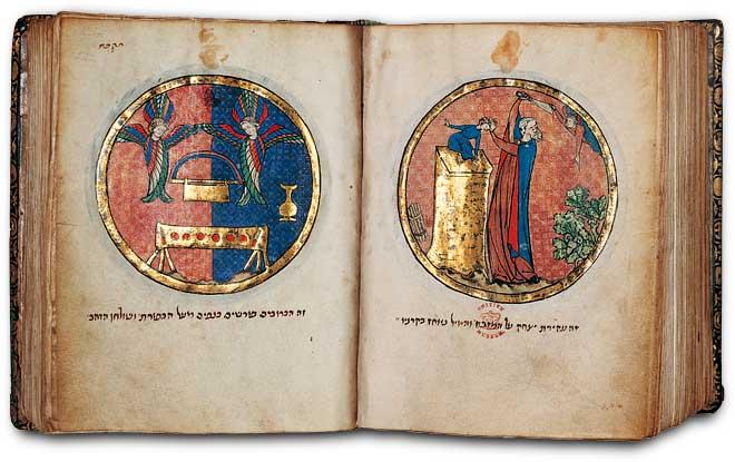 North_French_Hebrew_Miscellany_folio_521b522a