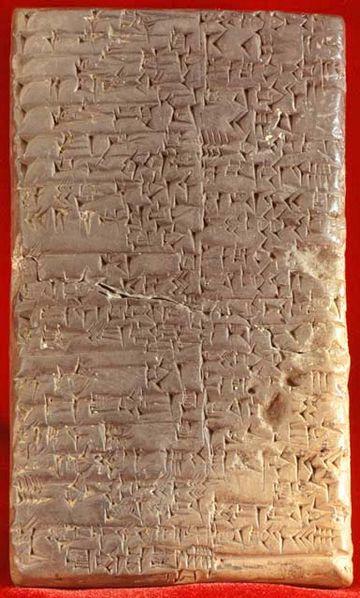 360px-Cuneiform_script2