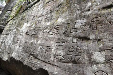 hieroglyphs-3-1024x680-jpg