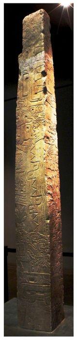 El Obelisco Tello