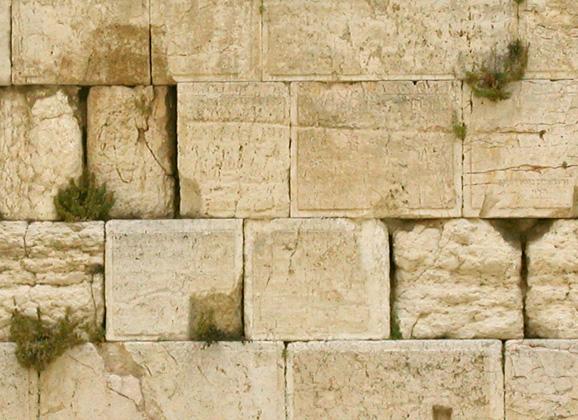 Piedras herodianas